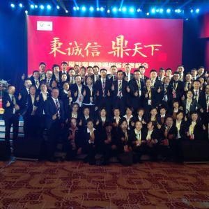 gino-china-group